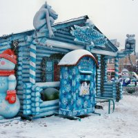 Немного праздника с площади Свободы :: Александр Резуненко