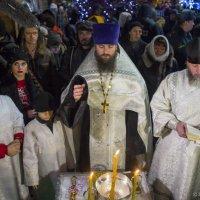 Рождественское Крещение :: Светлана Яковлева