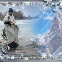 Обряд освящения воды в проруби на реке . :: Валентина ツ ღ✿ღ