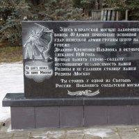Вечная память герою - солдату . :: Александр