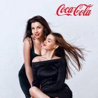 Coca-cola spirit :: Каролина Король