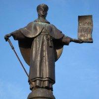 В лето 1297 срублен бысть городок на Волзе ко Зубцову на Старице :: Дмитрий
