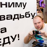 Сниму за еду...))) :: Иван Клёц