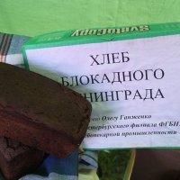 С Днём полного снятия блокады города Ленинграда! :: Savayr