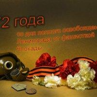 Ведь эта память — наша совесть... :: Валентина Колова