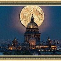 Исаакиевский при лунном свете :: Владимир Беляев ( GusLjar )