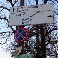 В Днепропетровске переименовали более 300 улиц :: Алекс Аро Аро