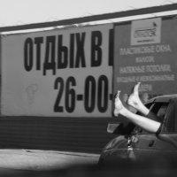 Отдых  в  26.00............ :: Валерия  Полещикова