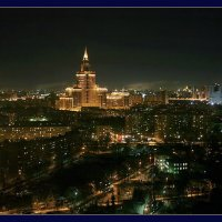 Москва. Вид. :: Игорь Овсянников
