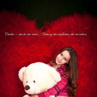 Подарок!! :: Марина