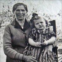 Бабушка Груня и внучка Любочка. 1954 год :: Нина Корешкова