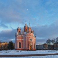 Чесменская Церковь СПБ :: Александр Кислицын