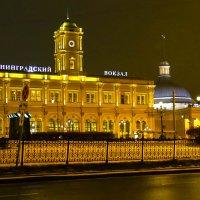 Ленинградский вокзал. :: Валерий Гудков