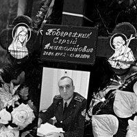 Загинув на сході України! :: Степан Карачко