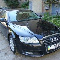 Audi :: Андрей  Васильевич Коляскин