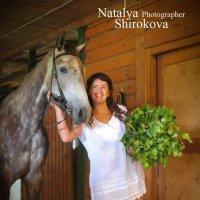 1 :: Наталья