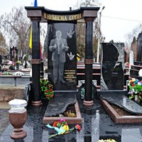 Загинув на Майдані. :: Степан Карачко