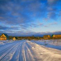 Зимний вечерок в деревне... :: Александр Никитинский