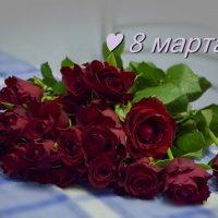 Розы для женщины... :: ЕСЕНИЯ ♥