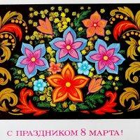 Поздравление из СССР :: Юрий Владимирович 34