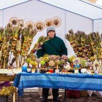 Продавец весны :: Леонид Соболев