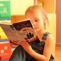 Я читаю :: Жанна Корбакова