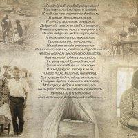 Любимым бабушкам посвящается... :: NeRomantic Выползова
