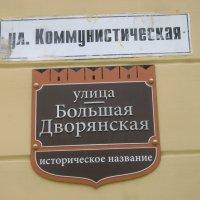 Смоленск :: Марина Домосилецкая
