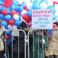 Крым наш :: Ирина Бруй
