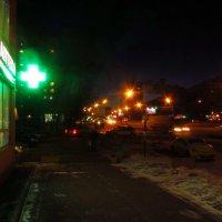 Не взыщите - ночь, улица,фонарь, аптека :: Андрей Лукьянов