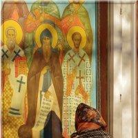 Молитва....... :: Святец Вячеслав