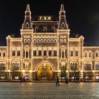 гум в ночи :: Владимир Гулевич