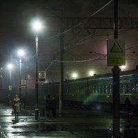 Ночь как вокзал :: Дмитрий Костоусов
