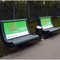 реклама в городе :: Александр Матюхин