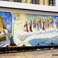Киев. настенная роспись :: Александр Прокудин