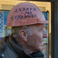 """""""ЖЕРТВА. ГАЗ ЧЕРЁМУХА"""" :: Валерий Руденко"""