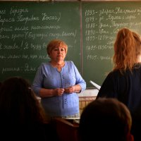 Урок в Горловке. :: Геннадий Беляков