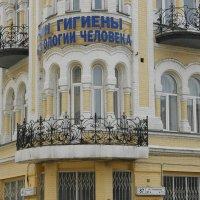 Архитектурные детали :: nika555nika Ирина