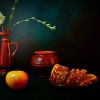 Хлеб и яблоко :: Наталия Лыкова