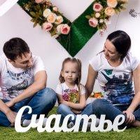 Счастье в детках :: Оксана Сафонова