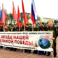 """Автомарш """"Звезда Нашей Великой Победы""""  прибыл в Витебск :: Vladimir Semenchukov"""