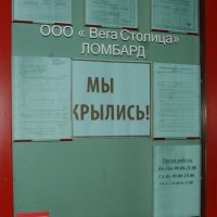 ПУНКТ ОБМЕНА ВАЛЮТЫ :: Валерий Руденко