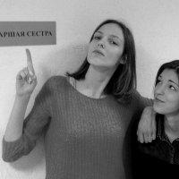 эмоциональнопсихологический контраст :: Ирина Якунина