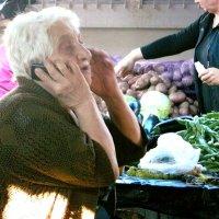 Сухум, рынок :: Леонид Натапов