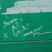 Монолог Гамлета: в стране дураков трудно быть умным... :: Алекс Аро Аро