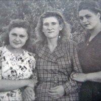 Три подруги. 1954 год :: Нина Корешкова