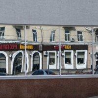 Пьяный ресторан :: Grey Bishop