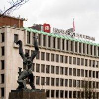 Памятник посвященный разрушению Роттердама в 1945 году :: Witalij Loewin