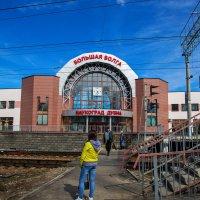 Станция Большая волга (Дубна) :: Анатолий. Chesnavik.