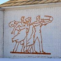 граффити социализма :: vg154